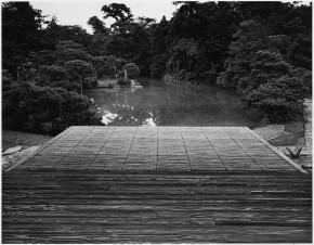 (c) Kochi Prececture, Ishimoto Yasuhiro Photo Center