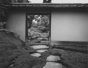 桂離宮 御輿寄から月波楼への飛石道、昭和三十年(1954)